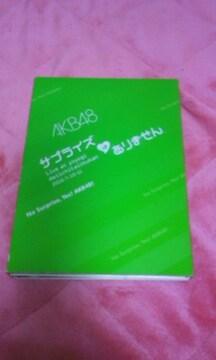 AKB48 サプライズはありません DVD 2010年7月10日-11日 激安