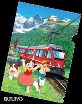 アルプスの少女ハイジx小田急箱根スタンプラリー「A5 クリアファイル」非売品