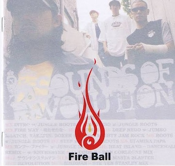 fire ball sounds of revolution reggae ジャパレゲ