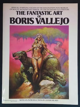【洋書】THE FANTASTIC ART OF BORIS VALLEJO