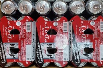送料込!!【アサヒ スーパードライ】350ml×45缶★