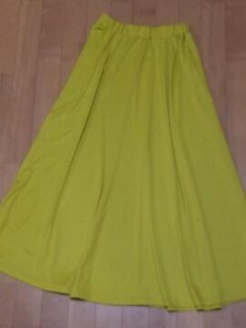 ◆マキシロングスカート◆
