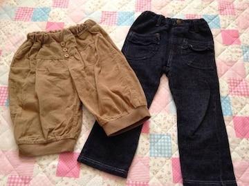 冬物 ズボン 2枚セット 100cm まとめ売り
