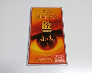 【8cmシングル】LOVE PHANTOM/B'z