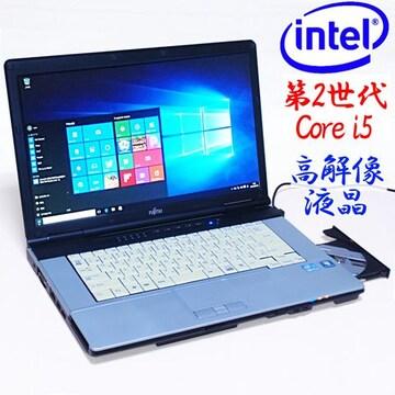 高解像15.6液晶 2世i5 LIFEBOOK E741 Mem4GB SDリーダ HDMI DVDマルチ