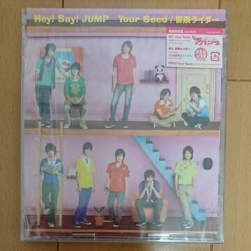 Hey!Say!JUMP.Your Seed.冒険ライダー.初回限定盤.新品未開封です。