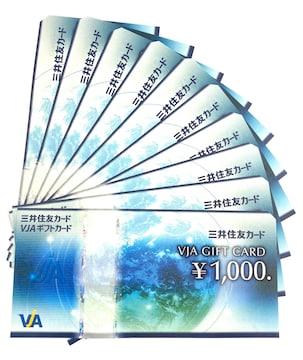VJA ギフトカード ¥1000 10枚 ¥10000分