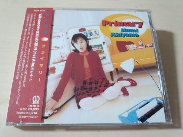 秋山久美CD「プライマリーPrimary」●  < タレントグッズの