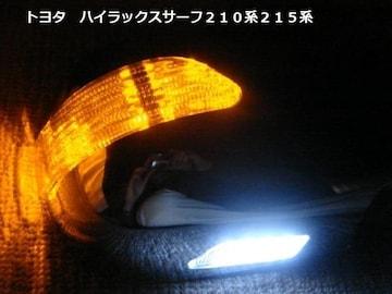 RIZE★LEDドアミラーウィンカーハイラックスサーフ215系210系