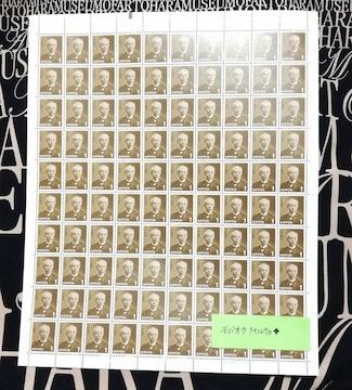 未使用1円普通切手100枚◆モバペイ歓迎