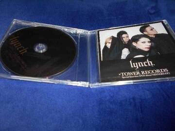 【新品DVD】lunch 2枚組