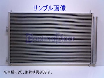 【新品】カルディナコンデンサー AZT241W・AZT246W・ST246W・ZZT241W