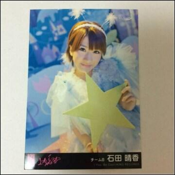 AKB48 石田晴香 上からマリコ 生写真