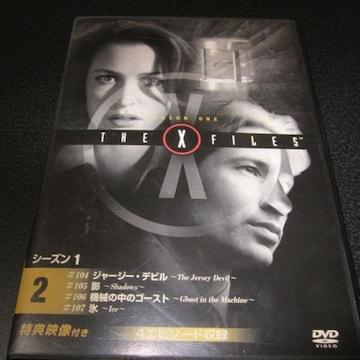 【DVD】 Xファイル シーズン1 DVDコレクション2