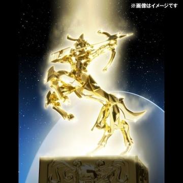 限定 聖闘士聖衣神話 サジタリアスクロス 銀河戦争Ver.