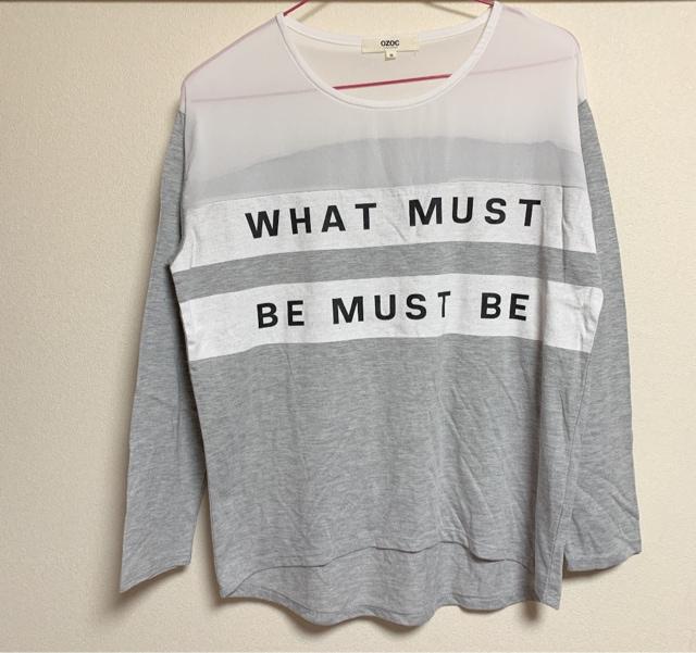 ロンT  Tシャツ  オゾック  OZOC  < ブランドの