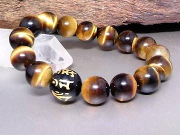 守り本尊梵字オニキス12ミリ§タイガーアイ12ミリ数珠