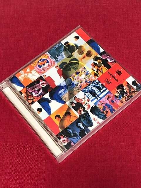 【即決】とんねるず(BEST)CD2枚組  < タレントグッズの