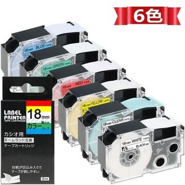 18mm 互換 カシオ ネームランド テープ カートリッジ
