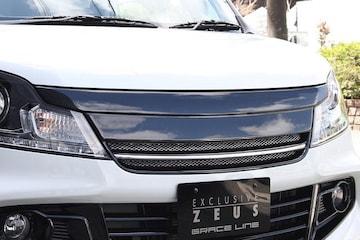 M'z ZEUS ゼウス ソリオ バンディット MA15S 純正塗装グリル