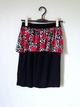 定価12600円 デイドリームネーション◆ ペプラム スカート S
