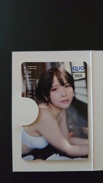 【秋2】最新�Aあまつ様/QUOカード