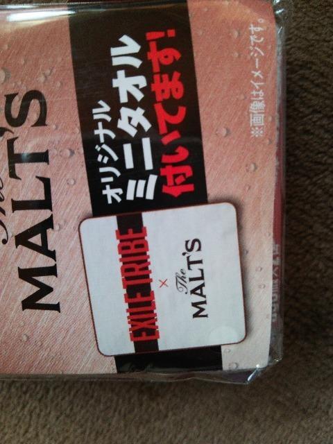 MALTS オリジナルミニタオル3枚 < タレントグッズの