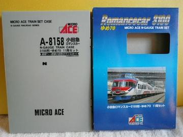 MICRO ACE「A-8158小田急ロマンスカー3100形・ゆめ70」(60)
