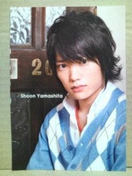 Jr.カレンダー'09.4-'10.3付録フォトブック切抜(29)山下翔央・Question?