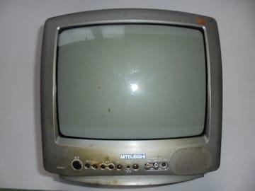 旧型品 MITSUBISHI カラーテレビ 14C-R11 実動品 中古品