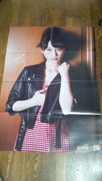 a★松井玲奈★A1サイズ両面ポスター。