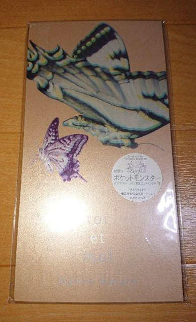 【廃盤新品】安室奈美恵「toi et moi」☆ポケモン☆  < タレントグッズの