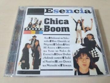 CHICA BOOM CD「Esencia」チカ・ブーン廃盤★