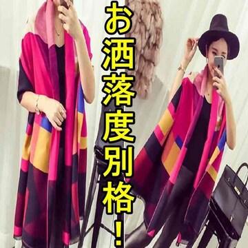 【エレガント度UP】ストール ピンク ショール カシミア