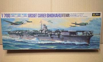 1/700 フジミ 日本海軍 航空母艦 翔鶴 (連合艦隊イラスト付)