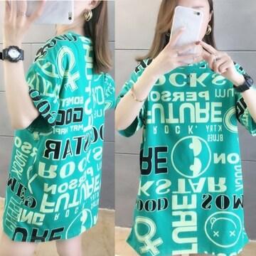 3L4L/新品☆英字落書き風Tシャツ/緑31