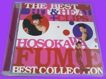 細川ふみえ-THE BEST HIT&HEAL+CLIPS CD+DVD