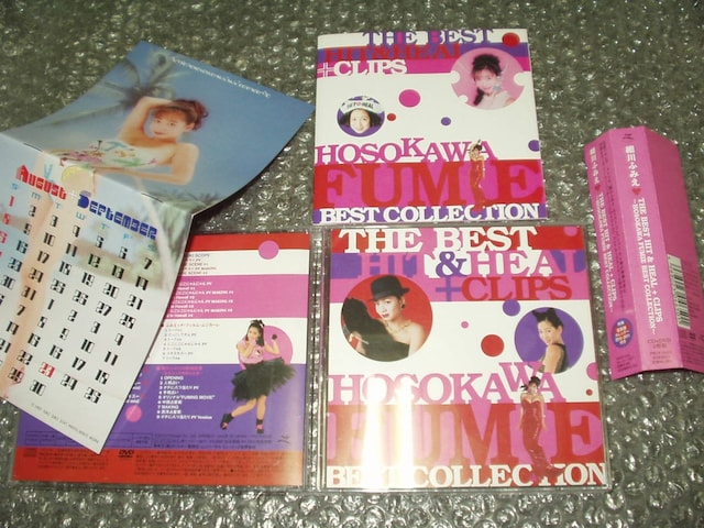 細川ふみえ-THE BEST HIT&HEAL+CLIPS CD+DVD < タレントグッズの