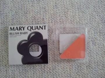 MARY QUANTチークカラー送料込み