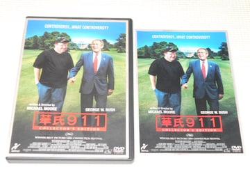 DVD★華氏 911 コレクターズ・エディション 2枚組