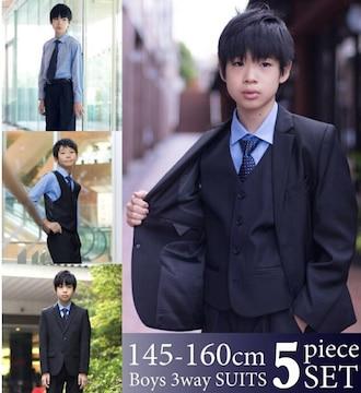 新品 スーツ 5点セット 男の子 結婚式 入学式 卒業式 145