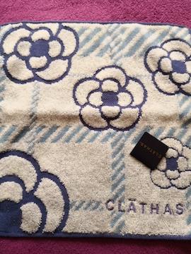 新品 CLATHAS  クレイサス タオル ハンカチ 青 ブルー