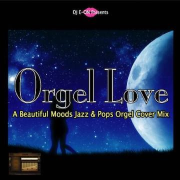 Orgel Love 豪華22曲 名曲 オルゴール 限定 Cover MixCD