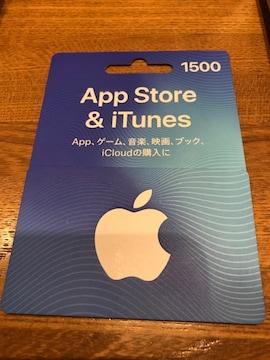 新品iTunes1500送料対応可能ゲーム音楽アプリ課金誕プレ消化