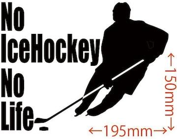 ステッカー No IceHockey No Life (アイスホッケー)・2
