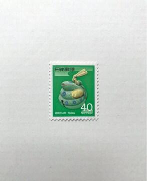 【送料無料】40円切手 (巳)