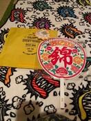 錦戸亮くん 関ジャニ∞ うちわ 台湾含む8本+うちわカバー黄1枚