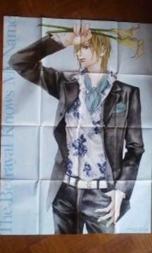 裏切りは僕の名前を知っているB1ポスター 小田切ほたる