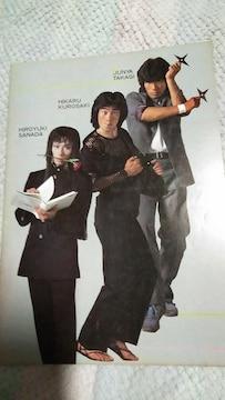 伊賀野カバ丸-パンフレット+オマケ