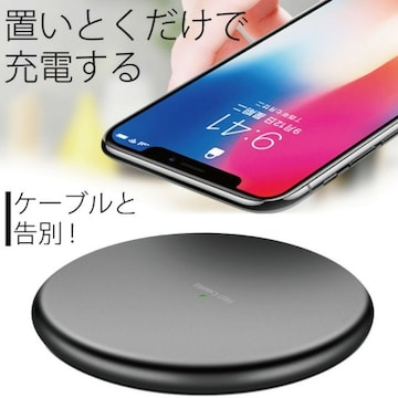 新品☆急速ワイヤレス無線充電器/置くだけ充電本体
